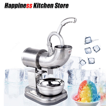 Ice Crusher Stainless Steel Shaved Ice Machine Ice Shaver Snow Cone Smoothie Maker Ice Block Breaking Machine