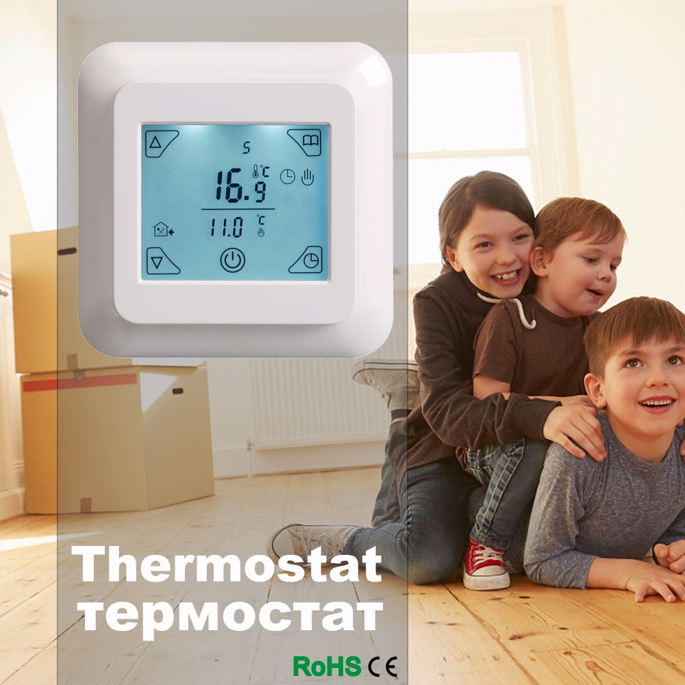 Touch screen thermostat electric thermostat room thermostat underfloor heating programmable thermostat 16A V8.716 touch screen thermostat electric thermostat room thermostat underfloor heating programmable thermostat 16a v8 716 switch