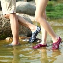 Скользят крутой zapatos очень дышащая синтетические удобные летние новых сетки по