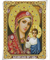 DIY5D Diamond Embroidery Card Christian Figures Of The Virgin And Child Stitch Handmade Art Home Decor