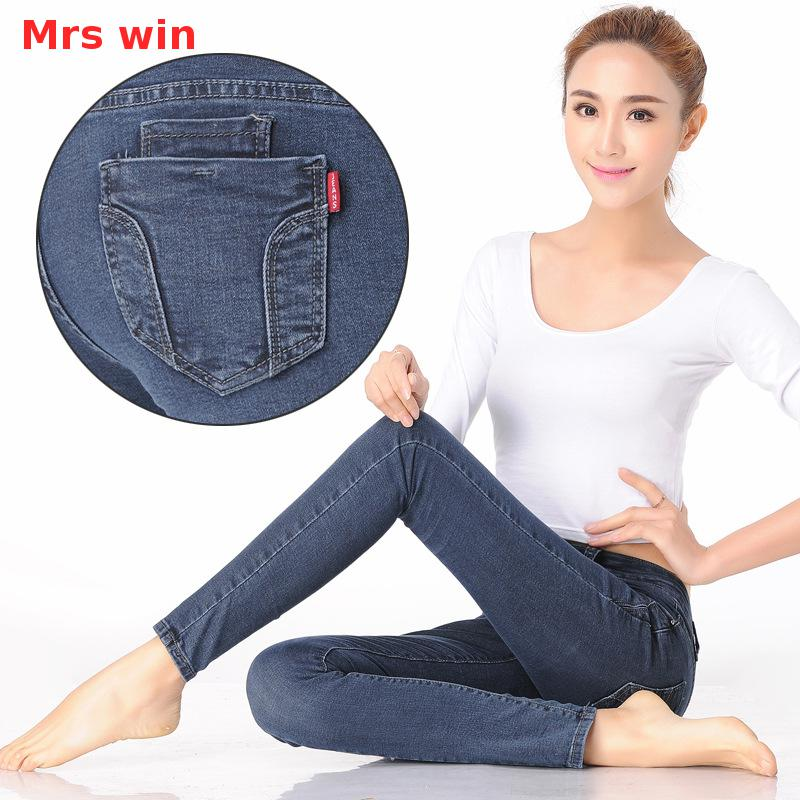 Mrs win Cheap Jean Cheap-jean-shorts Push Up Jeans Skinny Jeans Woman Jean Femme Slim Pantalones Mujer Retro Vintage Large Sizes  цены