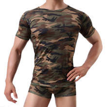 Men's Camouflage Short Sleeve T-shirt Round Neck Slim Tight Muscle Undershirt Breathable Camo Bodybuilding Stretch Vest Tops(China)