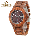BEWELL Wood Watch Men Elegant Watches For Men Simple Wood Watch Male Luxury watches paper gift box 023A