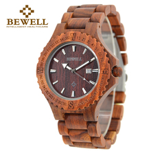 BEWELL Wood Watch Men Elegant Watches For Men Simple Wood Watch Male Luxury watches paper gift