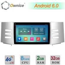 """C500 Octa Core 2 GB RAM 32 GB ROM + 9 """"Android 6.0 4G LTE WIFI DAB + Reproductor de DVD de Radio Del Coche Para Toyota Reiz 2005 2006 2007 2008 2009"""