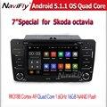 Android 5.1.1 Quad core dvd-плеер Автомобиля Для Skoda Octavia 2012 2013 Радио головного устройства Стерео GPS Navigation1024 * 600 бесплатно доставка