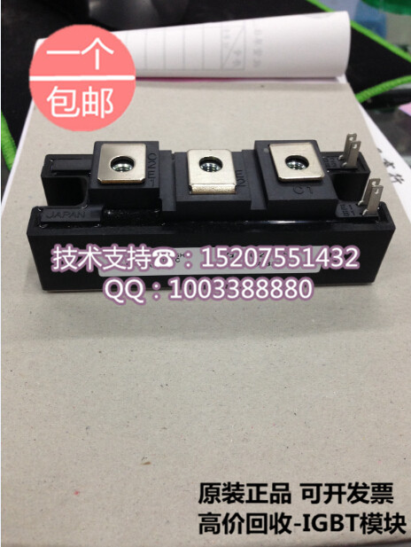 Brand new original MG75Q2YS50 IGBT module 75A 1200V/power not. brand new original japan niec indah pt150s16a 150a 1200 1600v three phase rectifier module