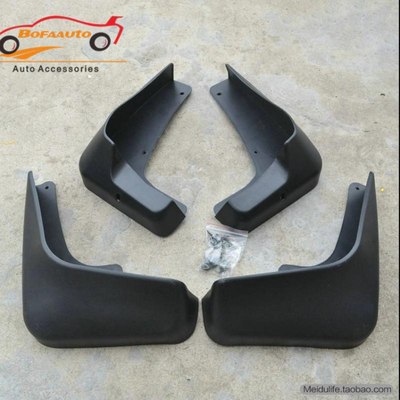 For Suzuki Grand Vitara 2006 2009 2013 Accessories Mud guard Mudguard splash guard Mud Flaps Splash Guards Fender Car Styling free shipping 2013 2014 infiniti jx35 qx60 high quality soft plastic mud flaps splash guard