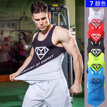 Yuerlian Mens Fitness Training Vest Sports Running Basketball Stretch Tight Quick-drying Clothes 4009