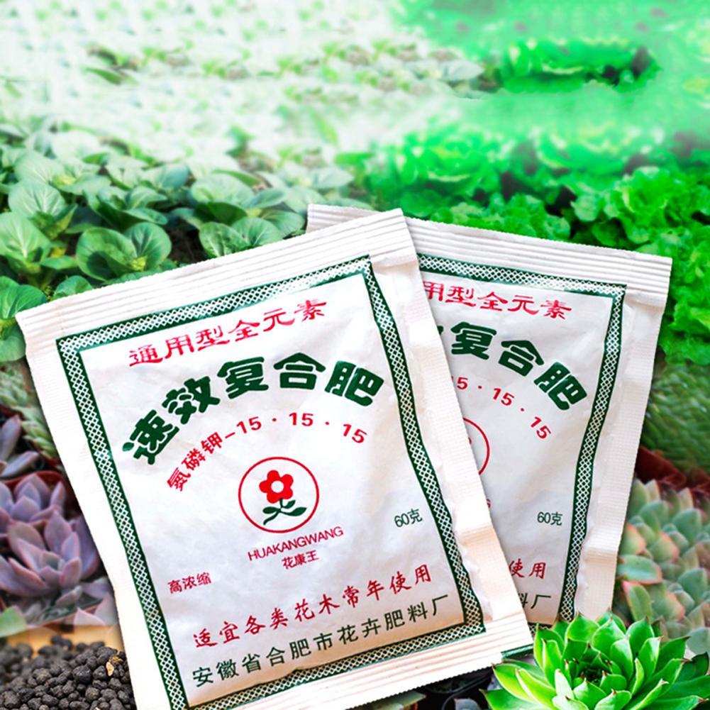 2Pcs Garden Plants Flower Tree Bonsai General Quick Effect Compound Fertilizer