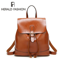 Herald Fashion Women Backpacks Quality Pu Leather School Backpacks for Teenage Girls Preppy Style Shoulder Bag Daypack for Women