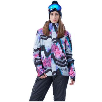 Damska kurtka narciarska odzież narciarska wodoodporna wiatroszczelna narty Snowboard kurtka sportowa na zewnątrz nosić narciarstwo Snowboard kurtka tanie i dobre opinie Kurtki Jazda na snowboardzie WOMEN Akrylowe NYLON COTTON Poliester Pasuje prawda na wymiar weź swój normalny rozmiar