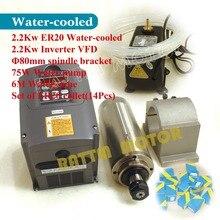 UE/DE/AU entrega sin impuestos!! agua 2.2kw motor del huso 2.2kw ER20 y Inversor VFD y 80mm Abrazadera y tubería de la bomba de Agua para CNC Router