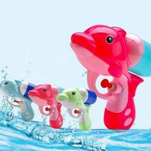 Водяной пистолет детский красочный пляжный игрушечный пистолет-распылитель водяной пистолет s открытый садовый водяной пистолет детские игры пистолет для распыления воды