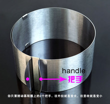 6-12 inch Baking Mould round Size Adjustable Cake Ring Pan Stainless Steel