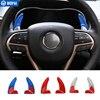 Mopai abs車インテリアステアリングホイールギアパネルパドルシフト装飾トリムのためのジープグランドチェロキー 2014 アップ