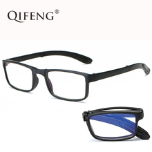 28ef8a2dc3 QIFENG gafas de lectura plegables hombres mujeres presbiopic Anti azul  rayos plegable grados gafas + 1