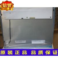 Original nuevo panel de control Industrial AUO 15''inch pantalla LCD G150XG01 V3/V.3 G150XG03 V3 G150XTN03.0