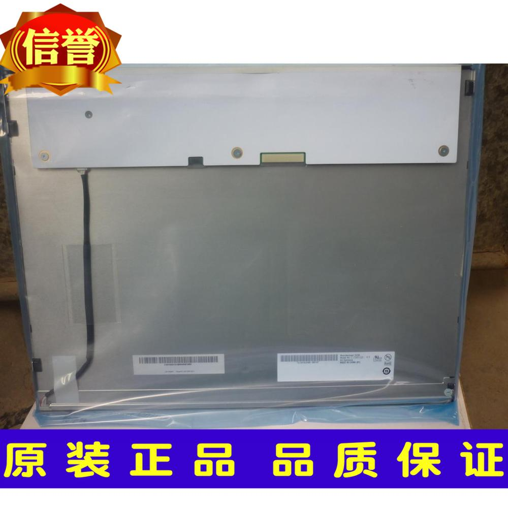 12.1-15 inch LED LCD Driver Board Set For AC150XA02 AC150CA03 G150XG01 V4