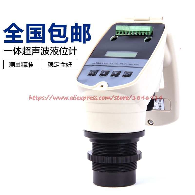 4-20MA integrated ultrasonic level meter ultrasonic level meter 0-5M ultrasonic water level gauge DC24V level sensor