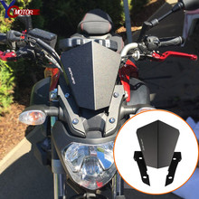 MT-07  Motorcycle accessories Front Windshield Windscreen Motorbike CNC For Yamaha MT07 MT 07 2013 2014 2015 2016 2017