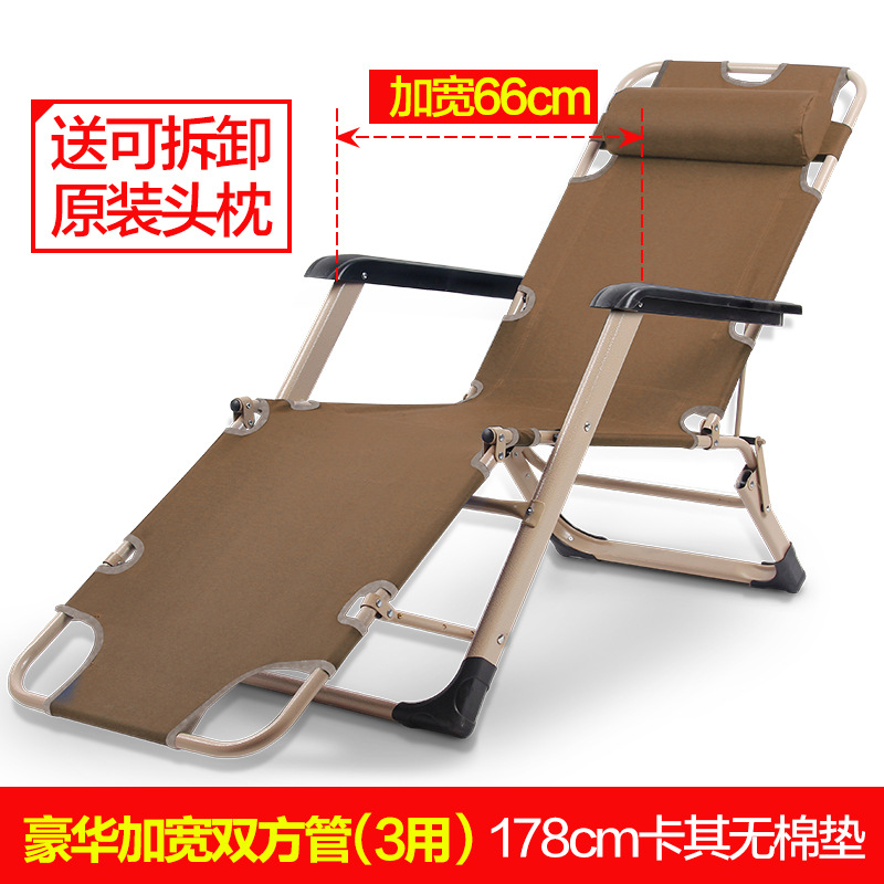 Aliexpress.com  Buy The two sides recliner chair folding chair folding tube office chair bed couch afternoon beach chair from Reliable bed chair pillow ...  sc 1 st  AliExpress.com & Aliexpress.com : Buy The two sides recliner chair folding chair ... islam-shia.org