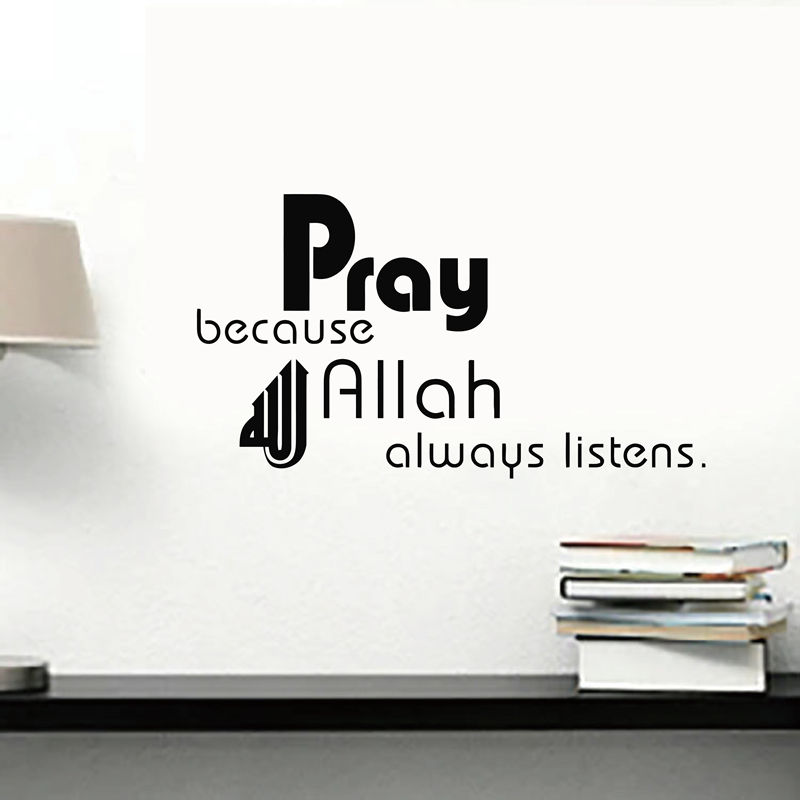 Amazon Hot Pray Allah Muslim Wall Sticker Wall Art Islam