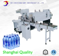 Automatic Heat Shrink Film Packaging Machine Film Wrapping Machine