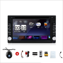 2016 Universal Car Radio Double 2 din Car DVD Player GPS Navigation in Dash Car Stereo video with Free Rearview Camera Free Map