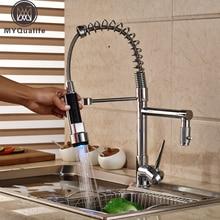Свет кухни смесители Весна Тянуть Вниз/Out Раковина горячей и холодной воды кран хромированная отделка двойной носик