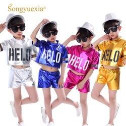 Детские джазовые танцевальные костюмы для мальчиков и девочек в стиле хип-хоп, современные танцевальные выступления, детская одежда