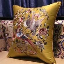Классическая поясная подушка с множеством птиц, с внутренней подкладкой, 40x60 см, подушка с вышивкой, подушка, декоративная подушка для стула