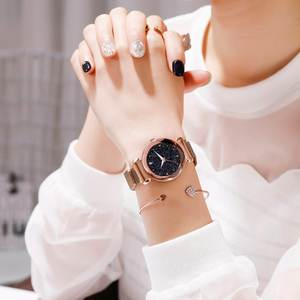 Fashion Watches Dress Magnetic-Buckle-Strap Quartz Sky Rose-Gold Stainless-Steel Women