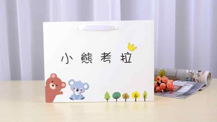 18*10*23 см бумажная Подарочная сумка бумажная сумка для покупок для свадьбы