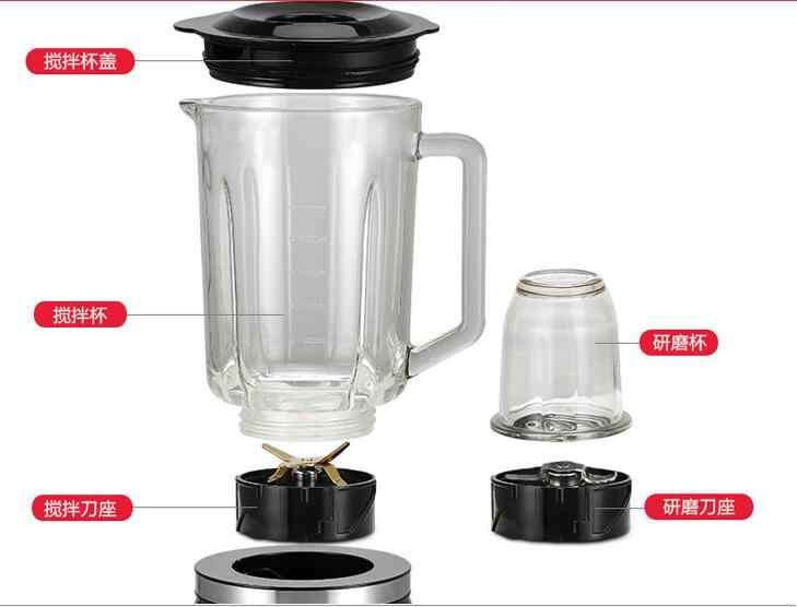 China guangdong Midea MJ-BL80Y21 Multi-função fabricante de liquidificador espremedor Casa suco de Frutas suplemento alimentar misturador moedor máquina