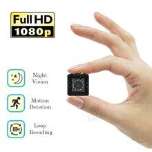 Мини DVR камера Full HD 1080 P ночное видение обнаружения движения Micro безопасности регистраторы Няня Cam DV Действие Спорт видеокамера