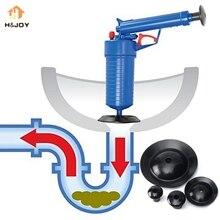 Воздушный Слив высокого давления Blaster унитазы Инструмент Очиститель канализационный фильтр раковина труба земснаряд Плунжер для удаления волос кухонный очиститель комплект