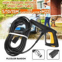 5/10/15M M22 High Pressure Washer Spray-Gun Nozzle Water Hose Tube For LAVOR/Karcher K2 K3 K4 K5 K7 Car Washer Cleaning Tools