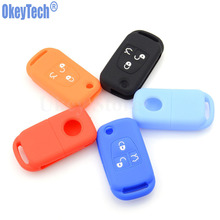OkeyTech Silicone Car Key Fob Case Shell Cover 3 Buttons For Mercedes Benz ML C CL S SL SEL Folding Flip Remote Protected Skin
