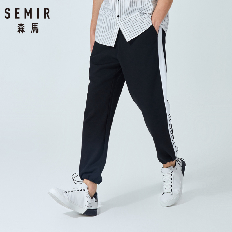 SEMIR Summer Casual Pants Male Korean Sports Trousers 2019 Summer New Tide Brand Loose Pants Teen