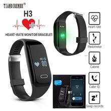 TIANDIRENHE H3 Смарт-Группы Heart Rate Monitor Фитнес-Трекер Bluetooth Браслет Шагомер Спорт Браслет для Android IOS Телефон