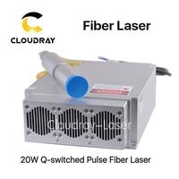 CAS 20 50W Q switched Pulse Fiber Laser Series GQM 1064nm High Quality Laser Marking Machine DIY PART