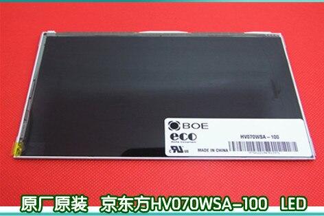 Boe7 lcd screen hv070wsa-100 boe 7 hd display screen