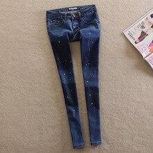Factory outlet Весной и осенью модный бренд дамы краска Тонкий натяжные карандаш джинсы темно-синий Лодыжки Длины Брюки джинсы w1981