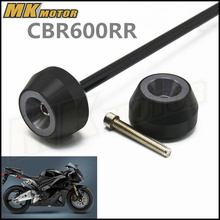 Free delivery For HONDA CBR600RR  2007-2015 CNC Modified Motorcycle drop ball / shock absorber