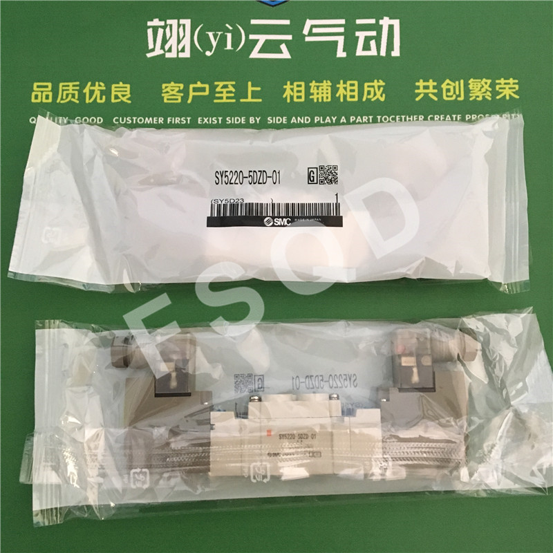 SY5220-3DZD-01 SY5220-4DZD-01 SY5220-5DZD-01 SY5220-6DZD-01 SMC solenoid valve pneumatic components