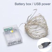 USB Батарея управляемая led серебристо-медный провод шнура светильник Звездная Фея светильник Рождественский светильник 5 м/7 м/10 м для свадьбы/вечерние Декор