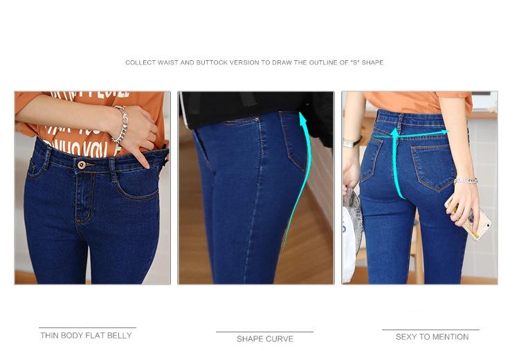 f3506deacc2 Weweya узкие Высокая талия рваные джинсы женский