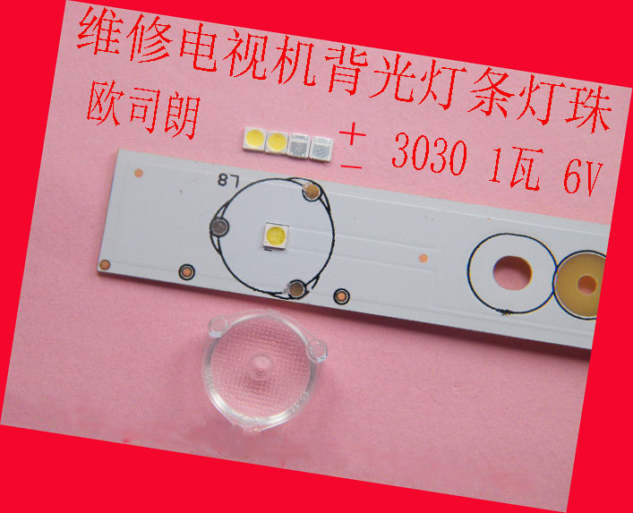 SMD LED Lamp Beads LG 3030 6v 200MA  1W 12000-15000K  Cool White For LG  Spotlights, Ceiling Lamp Bulb Lamp
