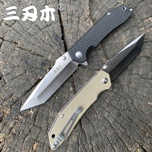 Sanrenmu 9001 pocket folding knife 12C27 survival camping outdoor  hunting  tactical  tool edc stiletto utility knife cs go